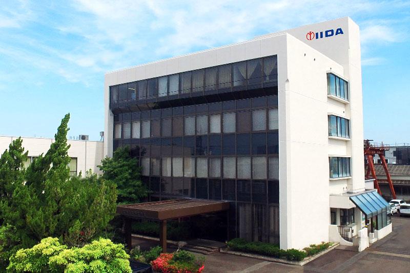 飯田工業株式会社 社屋