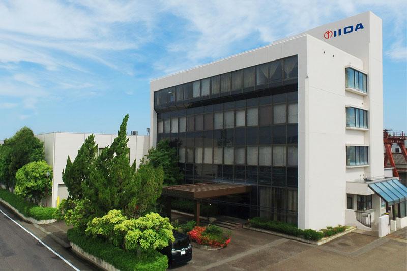飯田工業株式会社
