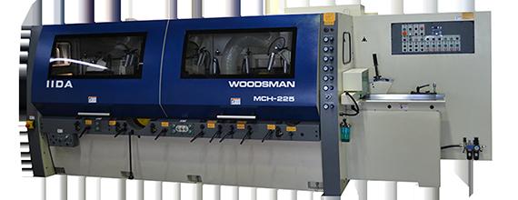 高速モルダー MCH-225