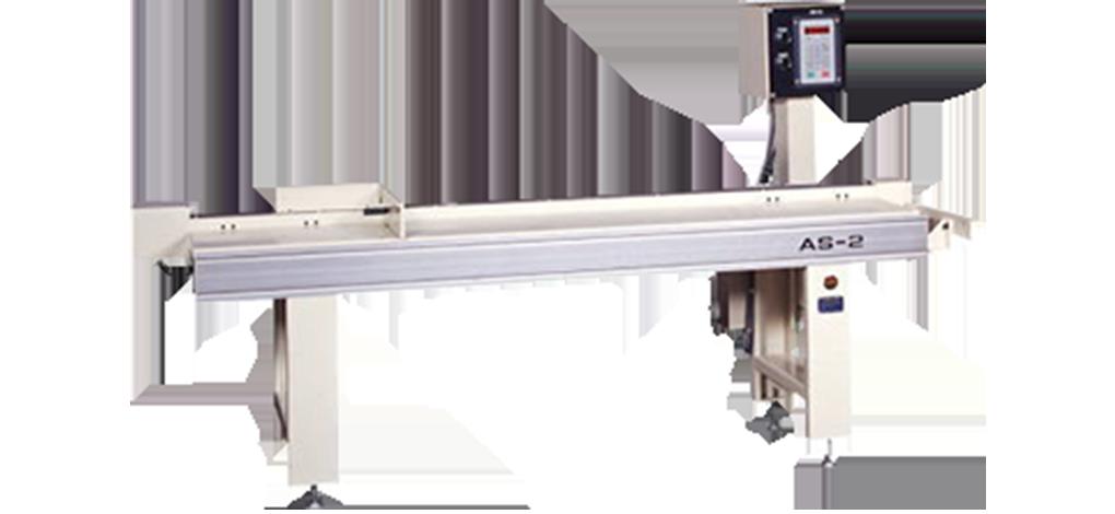 数値制御式自動定寸装置(オート定規) AS-2