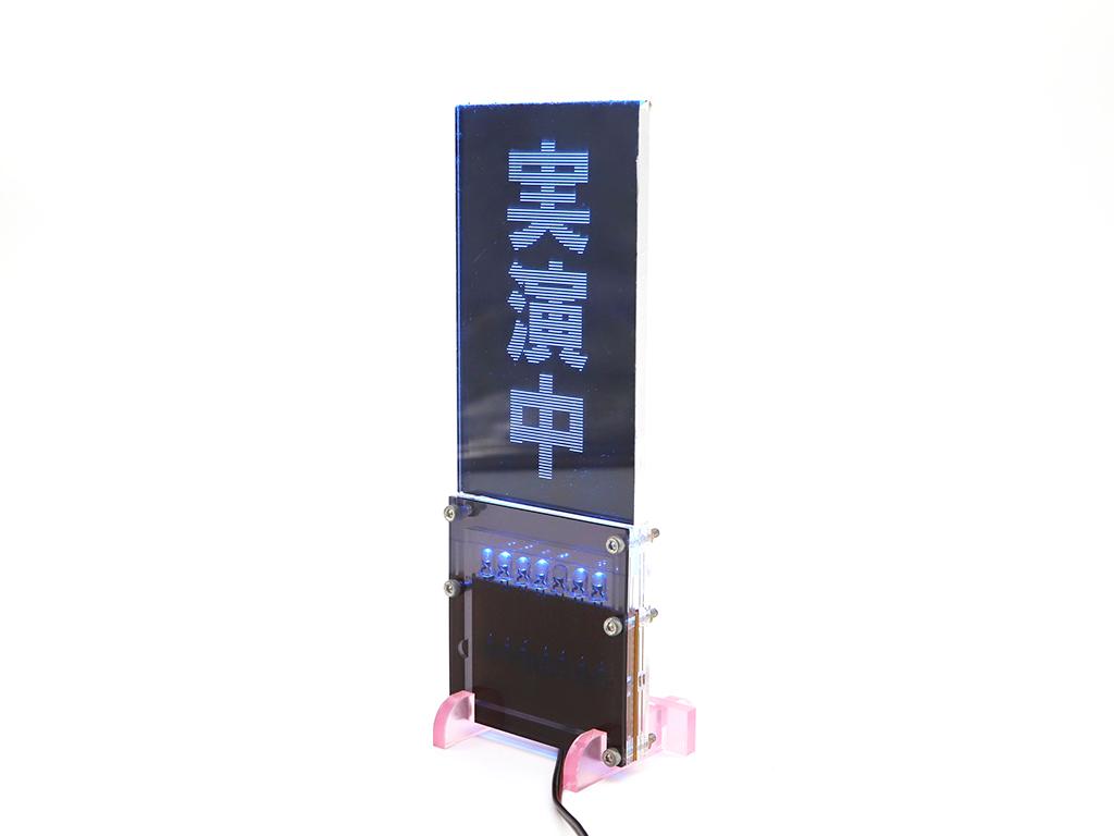 アクリル LED導光パネル