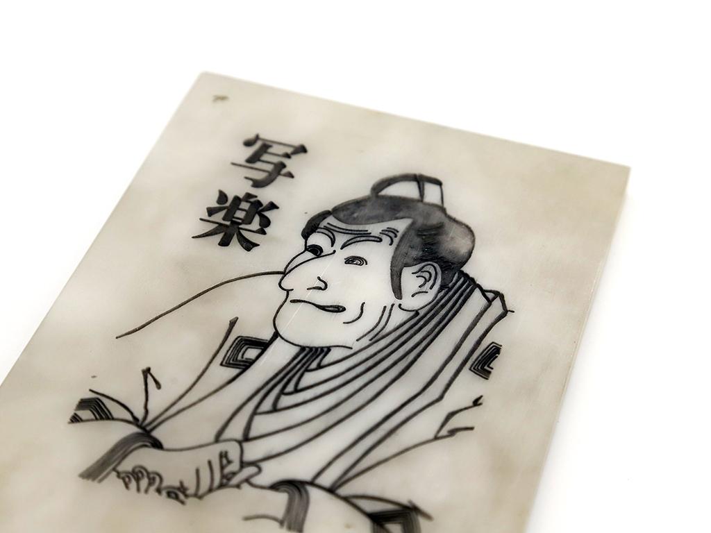 人工大理石 彫刻 ケガキ